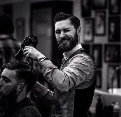 www.life4beard.ru уход за бородой стрижка бороды ножницами барбер барбершоп